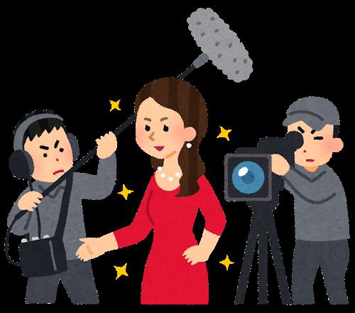 多部未華子が見れるVOD(動画サービス)!出演映画やテレビドラマは?